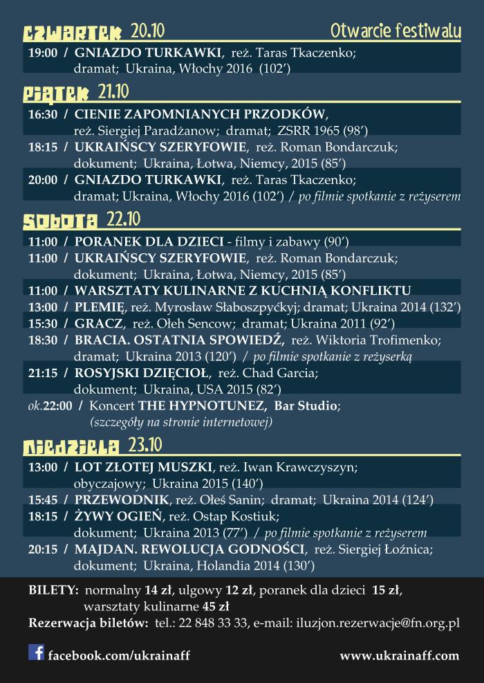 ukraina-festiwal-program-w-wersji-graficznej